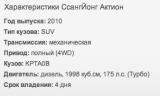 Снимок экрана 2011-05-01 в 1.23.16.png